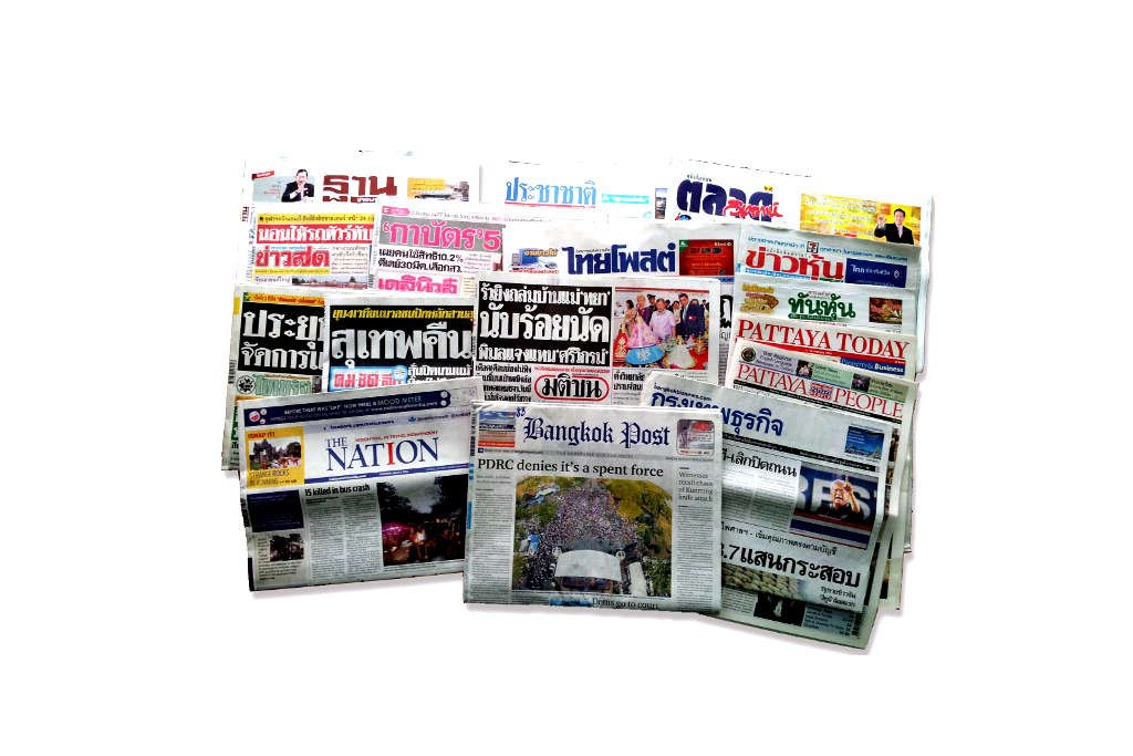 Thai Media Scene | Bangkok PR Agency - The Professional PR Company